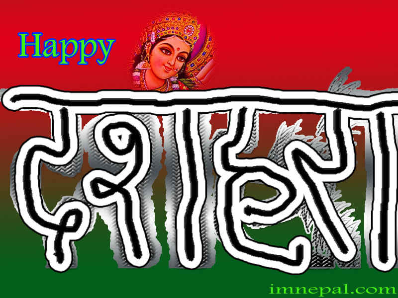 100 Happy Dussehra Wishes SMS Shayari Collection