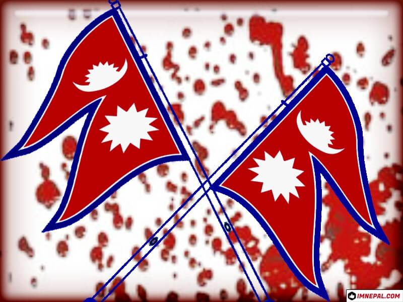 Image of Nepal Flag