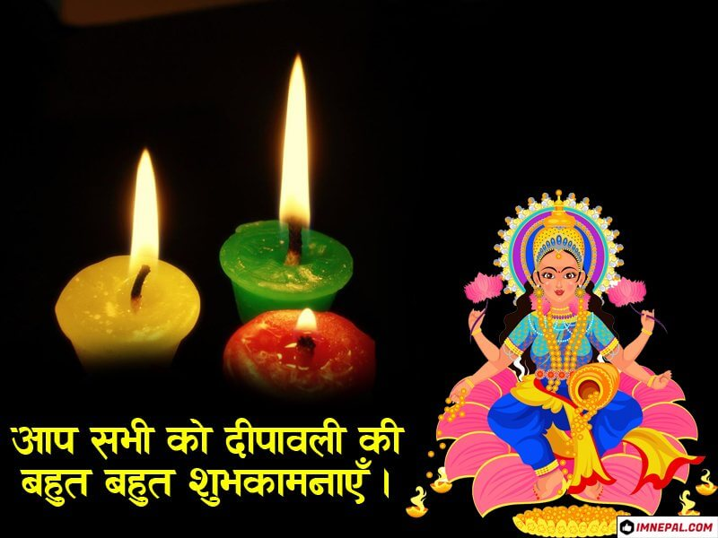 Happy Diwali Greeting Cards Images Wallpapers