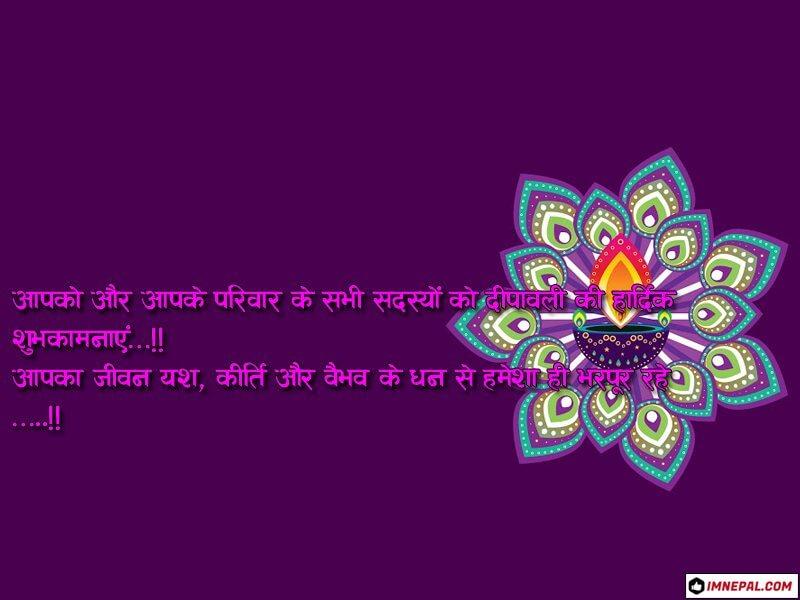 Happy Diwali Greetings Cards Image