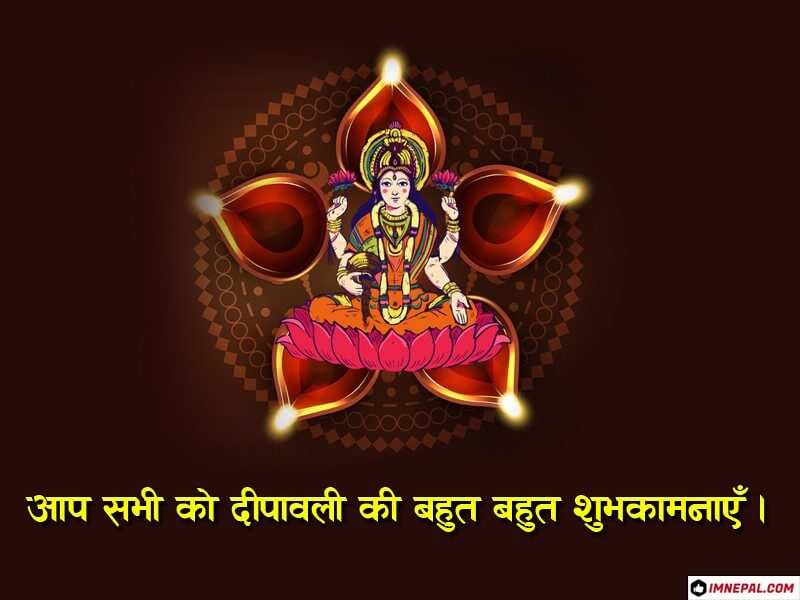 Happy Diwali Greeting Cards Images Hindi