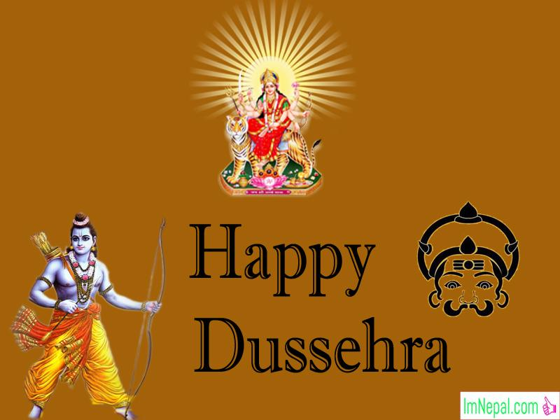 Happy Dussehra Dasara Dashara Greeting Cards Wishes Quotes Images Navratri English Hindi Durga Mata God Rama Wishing Message
