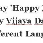 How to Say 'Happy Dashain' & 'Happy Vijaya Dashami' in Different Language