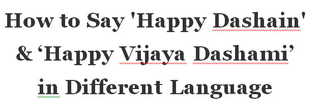 How to Say 'Happy Dashain' & 'Happy Vijaya Dashami' in Different Language