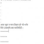funny tihar jokes quotes sms wishes sms in Nepali language