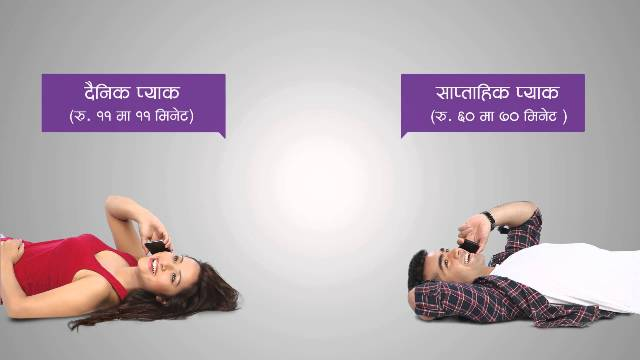 daily-voice-pack-ncell-nepal-picture