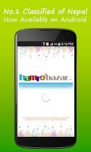 hamro-bazaar-nepali-apps-application-picture-download