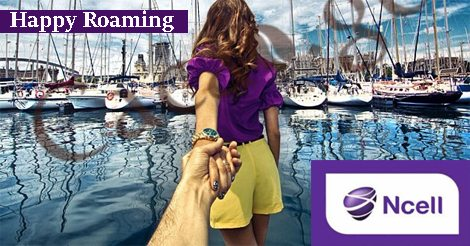 ncell-roaming-reward-ncell-nepal-picture