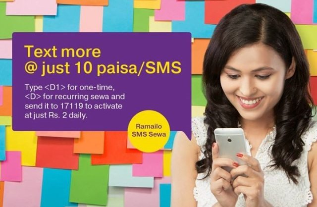 sms-at-ten-paisa-ncell-nepal-picture
