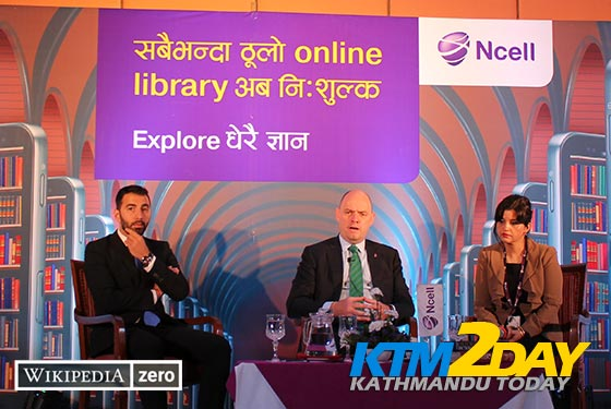 tell-wikipedia-zero-ncell-nepal-picture