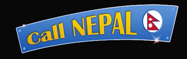 how to call nepal from USA, Canada, India, Australia, Qatar, Malaysia