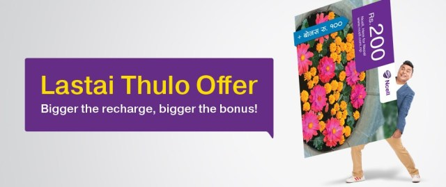 ncell-nepal-bonus-in-recharge-ncell-nepal-picture