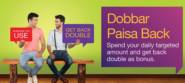 ncell-nepal-double-money-return-ncell-nepal-picture