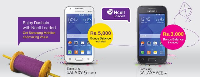 ncell-scheme-ncell-nepal-picture
