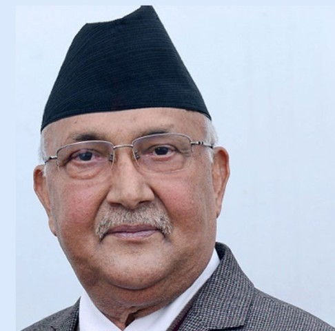 List of Prime Minister of Nepal Till Now With Current Detail Information