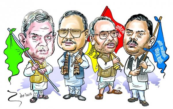 Madheshi political leaders