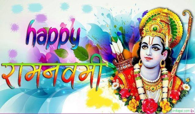 Happy Ram Navami Rama Nawami Greeting Cards Images Pictures Photos Wallpapers Lord Rama Goddess Sita Hindu Wishes Quotes