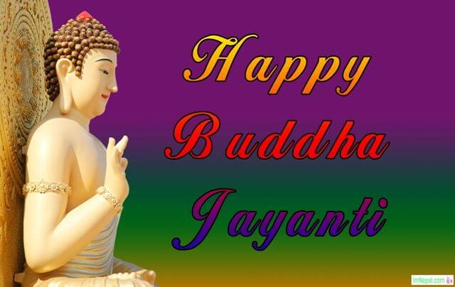 Happy buddha purnima jayanti birthday Nepali images wishes picture quotes messages greetings cards wallpaper