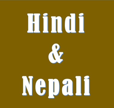 Hindi and Nepali language
