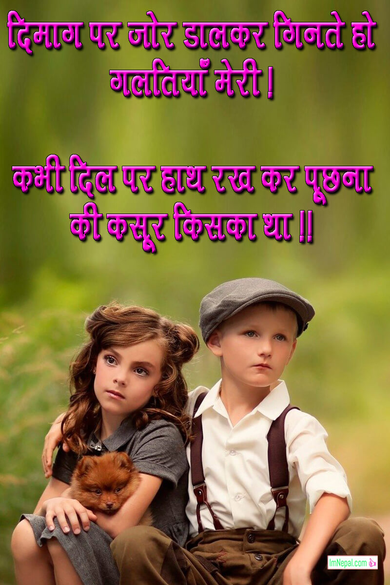60 Hindi Shayari on Friendship (Dosti) Forever for Facebook