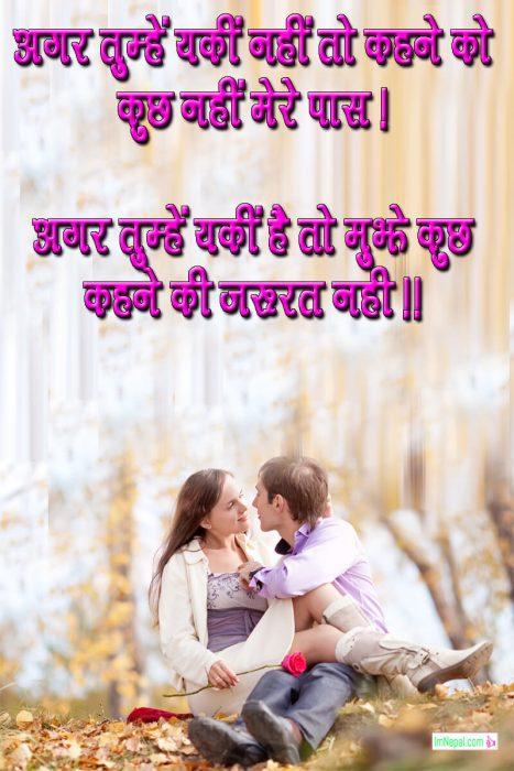 60 Hindi Shayari on Friendship (Dosti) Forever for Facebook Status