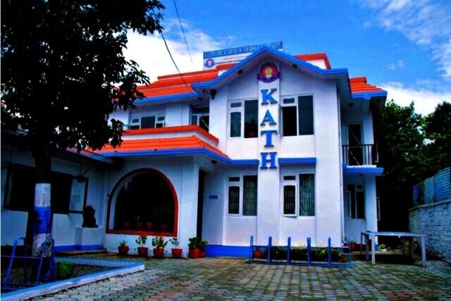 Kathmandu Academy