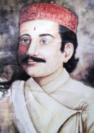 All Information About Nepali First Poet (Aadikavi) Bhanubhakta Acharya With Bhanu Jayanti