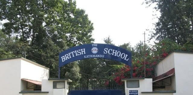 the British school Kathmandu Nepal