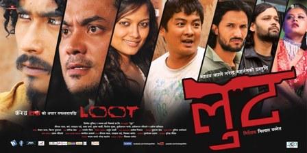 Loot Nepali film