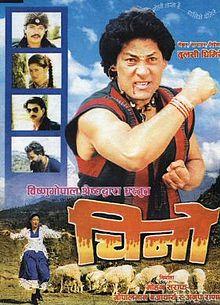 Nepali film chino