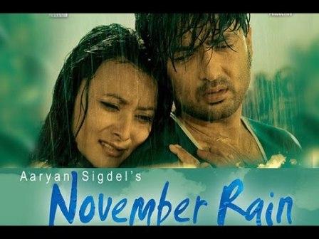 November Rain Nepali film