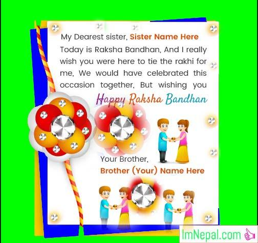 happy rakhi raksha bandhan wishes greetings cards messages letter sample for sister from brother images