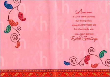 Card Rakhi