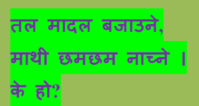 Nepalese riddle Images