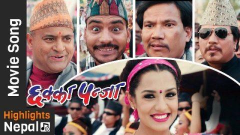 Nepali Movie Chhakka Panja