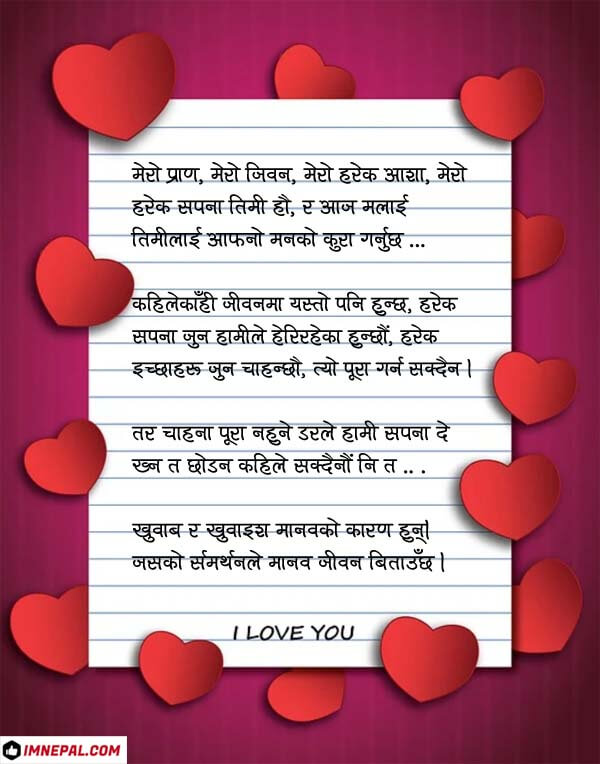 Love Letter to Lover in Nepali