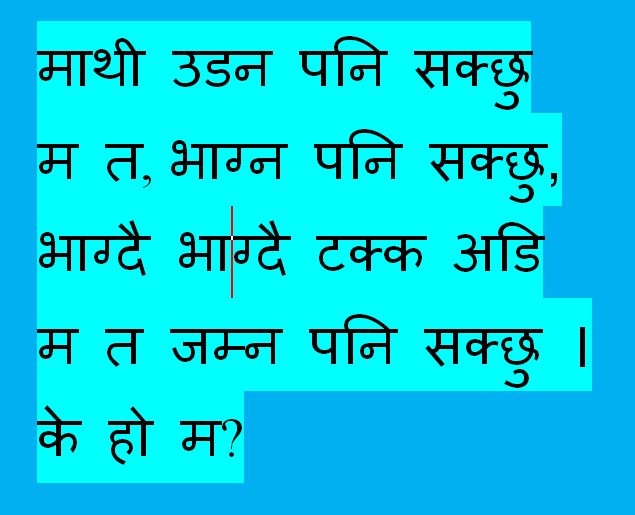 Nepali riddle Images