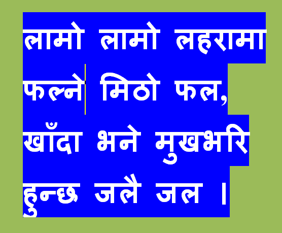 Nepali riddle Picture