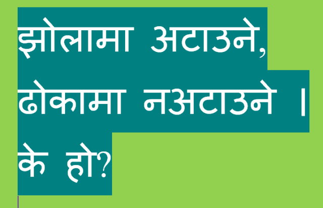 Nepali riddles Picture