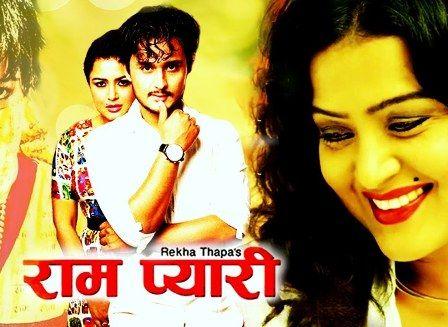 Ram Pyari Nepali Movie