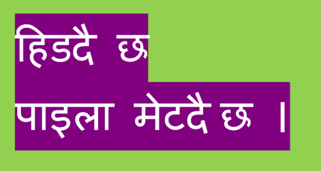 riddles Nepali Images