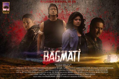Bagmati Nepali Movie
