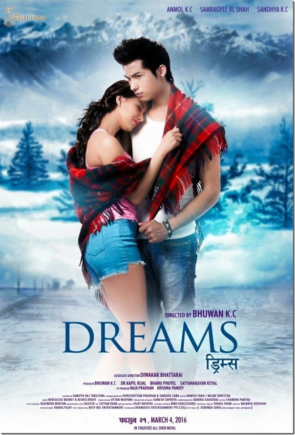 Dreams Nepali Movie