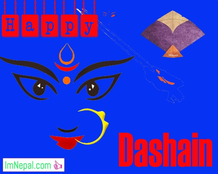Happy Vijaya Dashami Greeting Cards for 2076 in Nepali Font