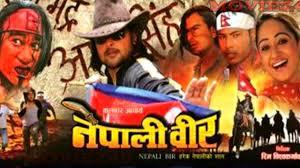 Nepalibir Nepali Movie