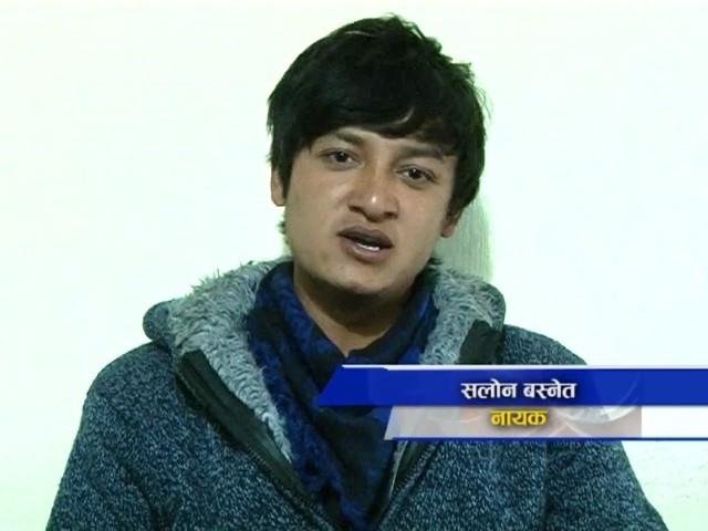 Salon Basnet - Nepali Male actor