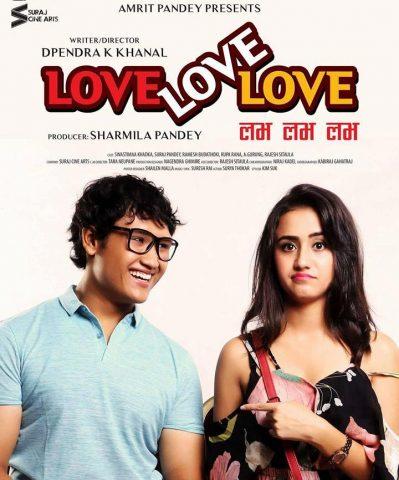 love love love nepali movie