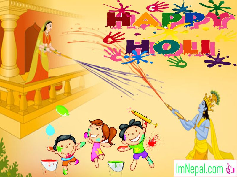 Happy Holi Festival Hindu Greetings Cards Wishing Images Pictures Messages HD Wallpapers Quotes PHotos Pic
