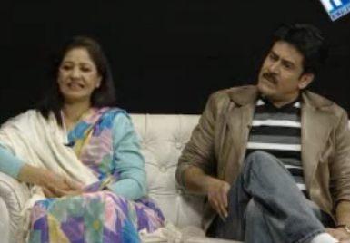 Saroj Khanal family