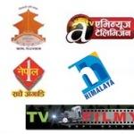 Nepali TV Channels stations List in Nepal